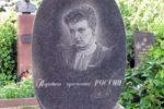 Alexander Gradsky – composer and singer