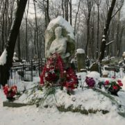 Sergei Vronsky - great hoaxer or professional astrologer?