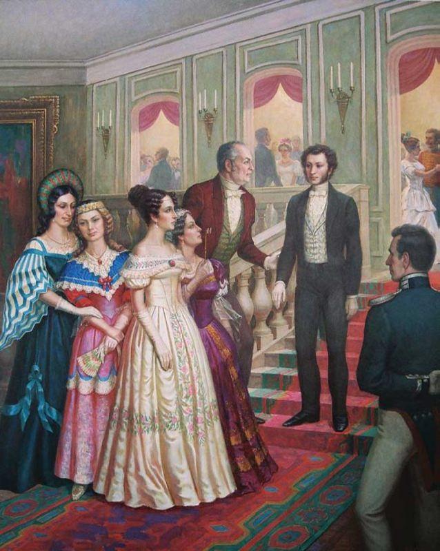 Pushkin's acquaintance with Goncharova