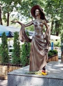 kholodnaya monument