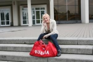 Gerboldt, Russian figure skater