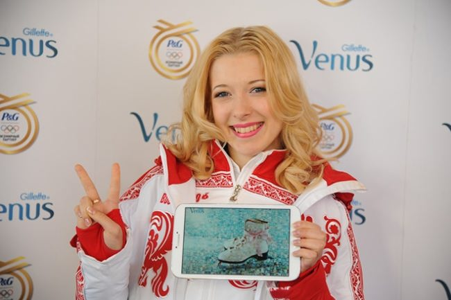 Ekaterina Bobrova, Russian ice dancer
