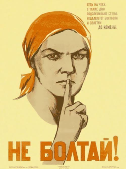 do not talk poster