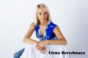 Elena Berezhnaya