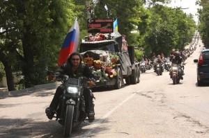 Alexander Zaldostanov Russian biker