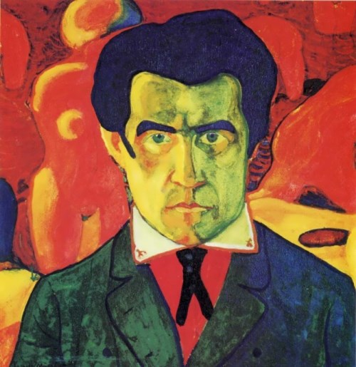 Malevich. Self-portrait