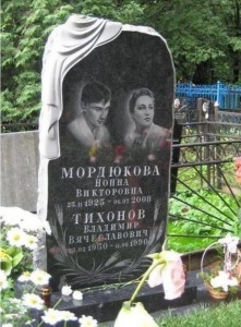 Mordyukova and her son's grave
