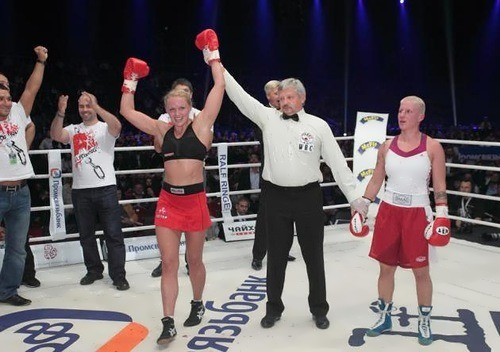 Kulakova Svetlana world champion