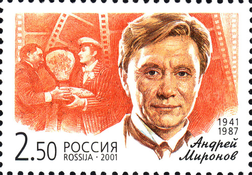 mironov stamp