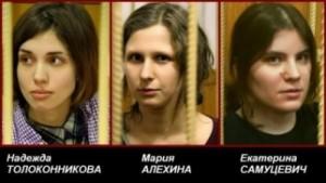 Nadya Tolokonnikova, Maria Alekhina, Ekaterina Samutsevich