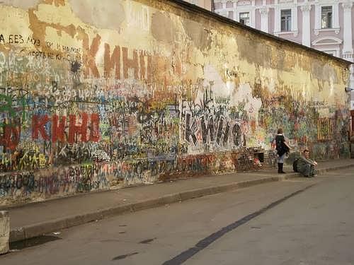 tsoi wall