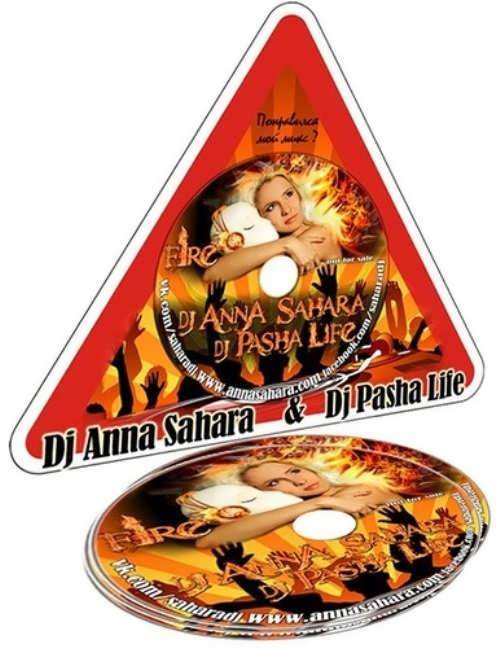 Sahara Anna strip DJ