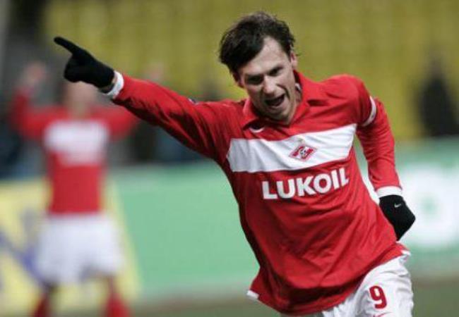 Yegor Titov, Russian footballer