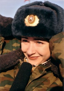 Lyuba Tikhomirova