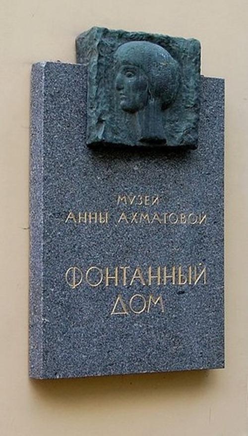 Boris Pasternak – outstanding writer