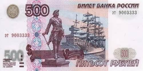 500 Russian rubles