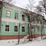 Birthhouse of Parnokhs in Taganrog