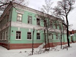 Birthhouse of Parnokhs in Taganrog