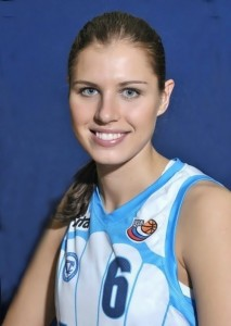 Anna Petrakova basketball player