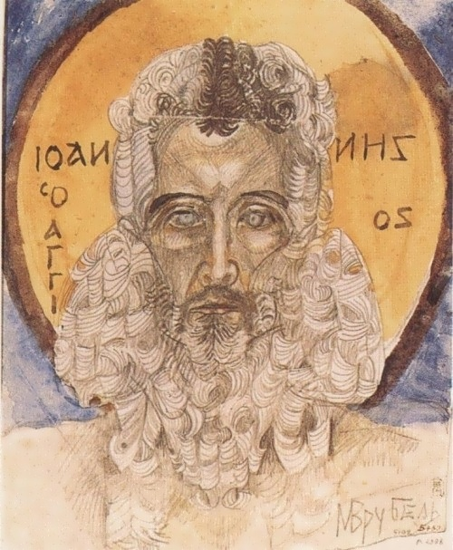 vrubel Head of St. John the Baptist. 1905