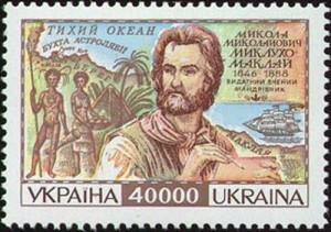 Ukranian Stamp dedicated to Nikolai Maclay
