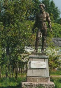 Monument to Maclay in Okoulovka