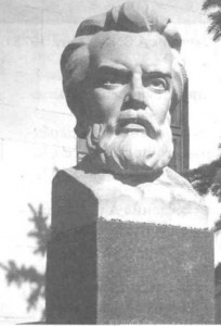 Bust of Miklouho-Maclay. 1990