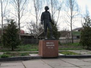 Statue of Mikluho Maclay