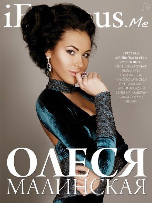 Fashion House OLESYA MALINSKAYA