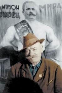 Ivan Poddubny