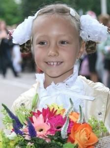 Katya Starshova on September 1