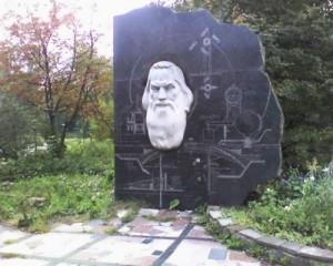 Kulibin Russian inventor
