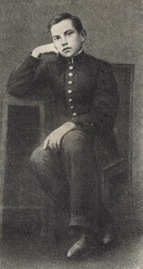 Mayakovsky - a schoolboy. photo 1904