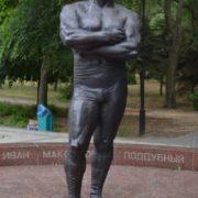 Ivan Poddubny – Russian Bogatyr