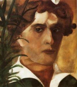 chagall Self-portrait, 1914