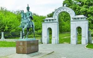 durova monument