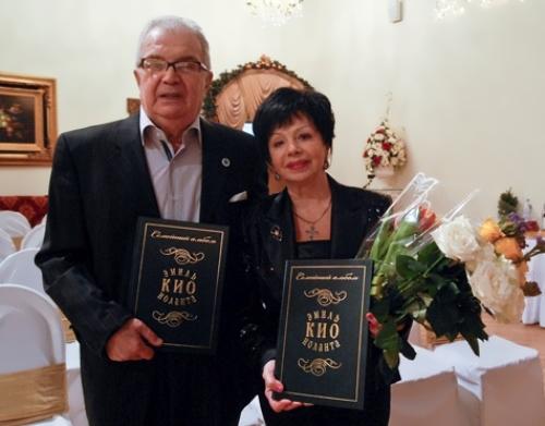 Emil and Iolanta Kio