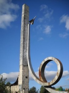 Monument to Nesterovs loop