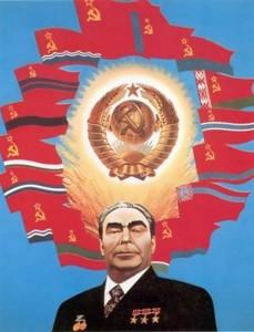 Soviet Space erik bulatov