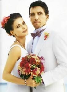 Ivanova husband