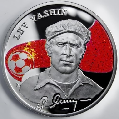 L. Yashin. Coin