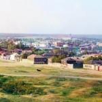 Yekaterinburg Prokudin-Gorsky