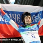 Alexander Griboyedov and Nino Chavchavadze