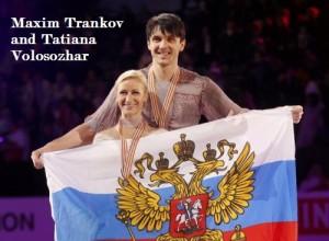 Maxim Trankov and Tatiana Volosozhar