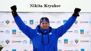 Nikita Kryukov