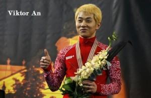 Viktor An