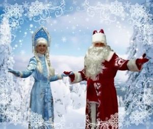 moroz and snegurochka