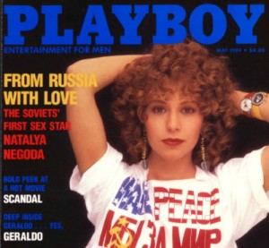 Popular actress Natalia Negoda in Playboy