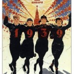 Fantastic postcard by Vladimir Zarubin, 1939