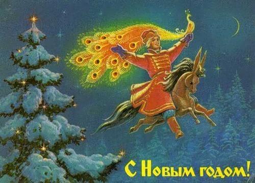 vladimir zarubin. new year greeting card